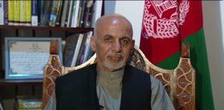 """الرئيس الأفغاني يجدد عرضه لـ""""طالبان"""" بالتحول لحزب والمشاركة بالانتخابات"""