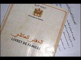 إستخراج وثائق الحالة المدنية في المغرب أصبح ممكنا عبر الإنترنت
