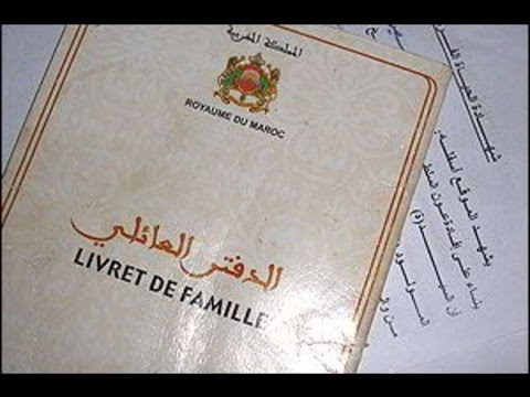 الخلفي: تسجيل أزيد من 23 ألف شخص في إطار الحملة الوطنية لتسجيل الأطفال غير المسجلين في سجلات الحالة المدنية