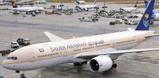 وفاة مواطن مغربي بعد تعرضه لأزمة صحية على متن طائرة سعودية فوق الأجواء المصرية