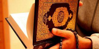 فيديو.. مذيعة BBC ترد على من ينكر الإعجاز العلمي في القرآن وتصفه بالمعجزة الخالي من الأخطاء