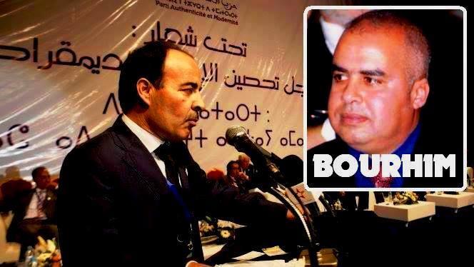اعتقال بورحيم الأستاذ الجامعي والمدون الذي اتهم المحكمة الدستورية بتلقي رشوة من العماري