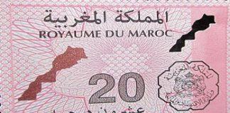 مسؤول بالضرائب: على المواطن الامتناع عن إحضار تمبر 20 درهم ونعمل على إلغاء تمبر جواز السفر