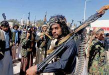 الحوثيون يقتحمون مدرسة ويعتدون على الطالبات والمدرسات