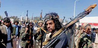 مقتل 8 حوثيين في كمين للجيش اليمني بمحافظة حدودية مع السعودية