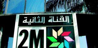 """موقع """"pjd"""": من المسؤول عن خرق """"دوزيم"""" لدستور المملكة بنشرها إعلانات القمار؟"""