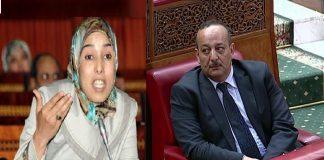 فيديو.. ماء العينين تستنكر متابعة صحافيين من طرف البرلمان بسبب تسريبات