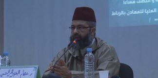 معالم الفهم السليم للقرآن الكريم - الدكتور البشير عصام المراكشي
