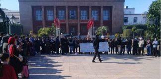 أساتذة التعليم العالي يشلون القطاع بإضراب وطني في 14 و15 مارس الجاري