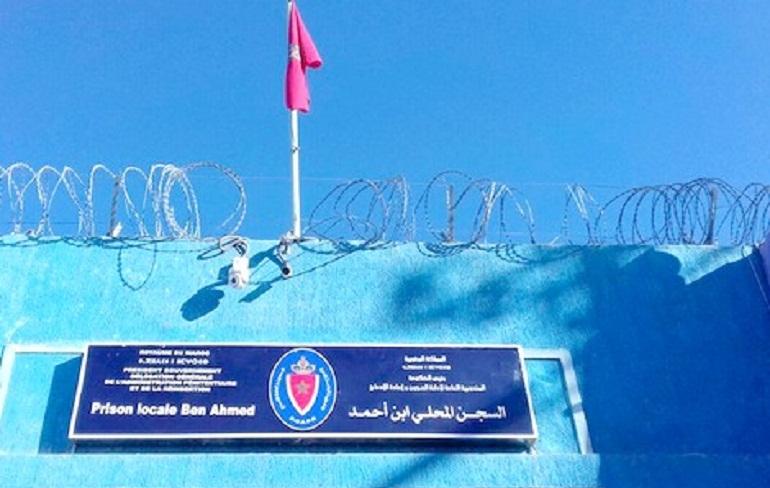 وفاة سجين بالسجن المحلي ابن احمد إثر إصابته بسكتة قلبية