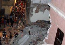 فاس.. إصابة ثلاثة أشخاص في حادث انهيار منزل من طابقين بحي البورنيات