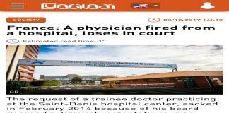 القضاء الفرنسي يجيز لمستشفى طرد طبيب رفض «تشذيب لحيته» لأنها تباه بانتماء ديني