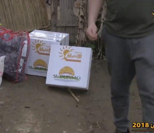 فيديو.. حملة شتاء دافىء 2018 من تنظيم جمعية الإشراق للتنمية الثقافية والإجتماعية لبعض مناطق إقليم الناظور