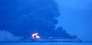 بالفيديو.. بعد اصطدامها بسفينة شحن صينية.. ناقلة النفط الإيرانية مهدّدة بالانفجار