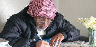 """إمام كردي من عفرين: إرهابيو """"ب ي د"""" اقتحموا المسجد ومزقوا المصاحف"""
