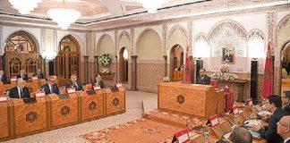 المجلس الوزاري: التوقيع على عشر اتفاقيات دولية.. وهؤلاء في الإدارة المركزية لوزارة الخارجية
