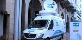 وكالة المغرب العربي للأنباء تطلق خدمة (SOS) للأخبار الكاذبة