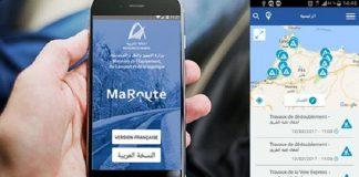 """التبليغ عن مخاطر على الطريق أصبح متاحا عبر التطبيق المحمول """"ماروت-طريقي"""""""