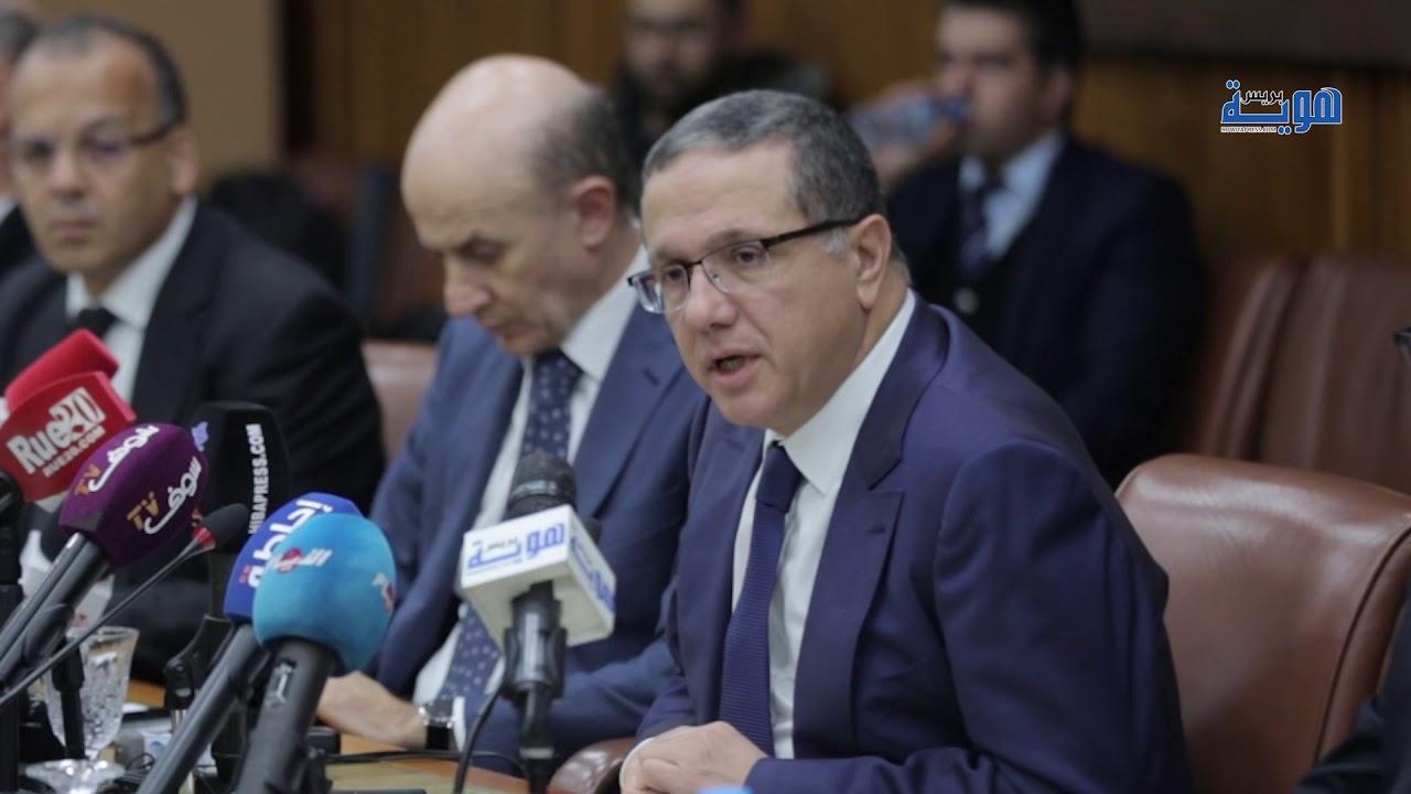 المغرب يدعم مبادرات البنك الإفريقي للتنمية