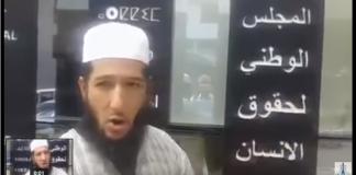 بالفيديو.. مول القرطاسة يهاجم العثماني ويتهم الصبار بالخيانة