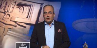 تقرير للجزيرة يكشف حملة الأكاذيب التي تتهمها بعدم تغطية ما يجري فى إيران