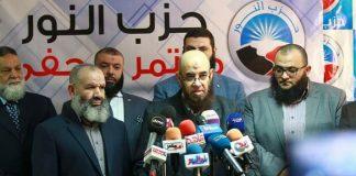 فيديو إعلان حزب النور دعمه للجنرال السيسي فى الانتخابات الرئاسية