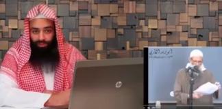 بيان ما خفي على الشيخ رسلان (الدين ليس بطماطم، والناس ليسوا ببهائم) - محمد بن شمس الدين