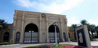 السعودية: تسويات مكافحة الفساد 107 مليارات دولار