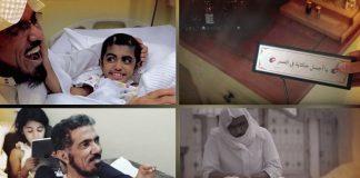 صور وفيديوهات.. محنة آل العودة.. سجن الأب بعد فقدان الأم