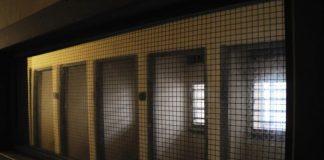 إحصاءات سجنية من إدارة السجون