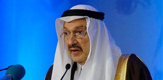 نقل الأمير طلال للمستشفى بعد إضرابه عن الطعام