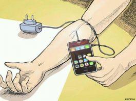 علاقتنا بالهواتف