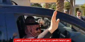 الأمير الوليد يظهر للمرة الأولى بعد إطلاق سراحه