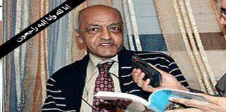 الملك يعزي في وفاة الصحافي محمد أحمد باهي