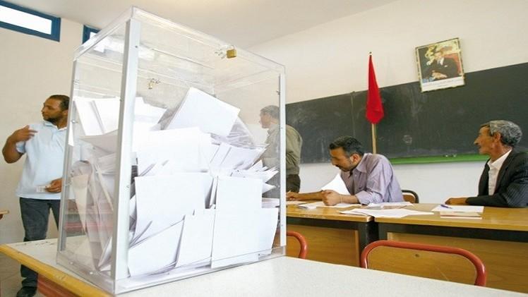 بلاغ حول عملية المراجعة السنوية العادية للوائح الانتخابية العامة