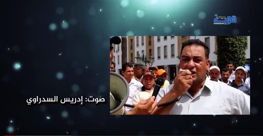 السدراوي: إسبانيا تطمس المعالم الإسلامية بسبتة ومليلية وتقوم بما يقوم به الصهاينة في فلسطين