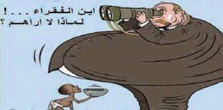 الحكومة تخصص 100 مليار لإحصاء فقراء المغرب