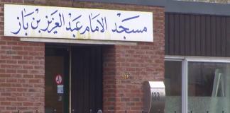 محكمة هولندية تخفض عقوبات 4 أشخاص أدينوا بالاعتداء على مسجد عام 2016