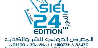 الأمير مولاي الحسن يترأس بالدار البيضاء افتتاح الدورة 24 للمعرض الدولي للنشر والكتاب