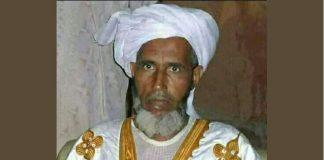 وفاة أحد أعلام المالكية المعاصرين الشيخ أحمد بن أحمذي الحسني اليوسفي الشنقيطي