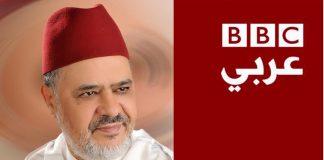 """د. الريسوني يتوصل باعتذار رسمي من قناة بي بي سي عربي بسبب """"نكاح الأموات"""""""