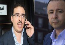 """""""الحرية الآن"""" تستنكر الحكمين الصاديرين ضد كل من الصحافي بوعشرين ومحامي حراك الريف البوشتاوي"""