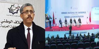 د.بوعلي تعليقا على رعونة بنصالح: النخبة الفرنكفونية المسيطرة على القطاع الاقتصادي ترى المغرب ملحقة فرنسية في كل شيء
