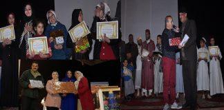 اختتام المهرجان الدولي لتجويد القرآن بفوز شيماء لشهب بالعمرة وتكريم حسناء خولالي