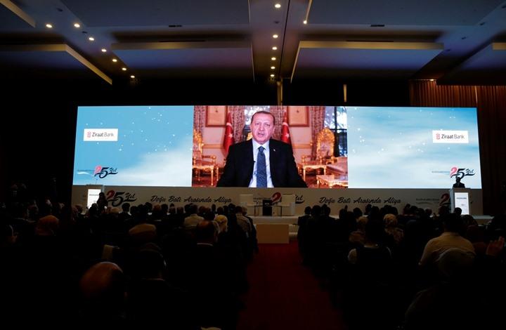 """أردوغان: هذه وصية زعيم البوسنة """"بيغوفيتش"""" لي قبل وفاته"""