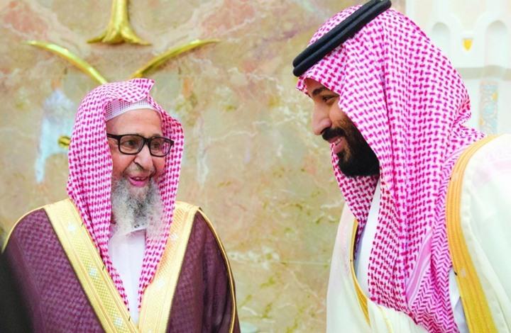 """""""العهد الجديد"""": هكذا رد ابن سلمان على الشيخ الفوزان بشأن هيئة الترفيه"""