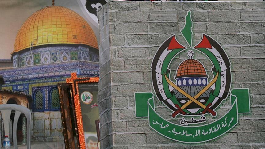 حماس: واشنطن واهمة بأن شعبنا يمكن أن يقايض حقوقه بأي أموال