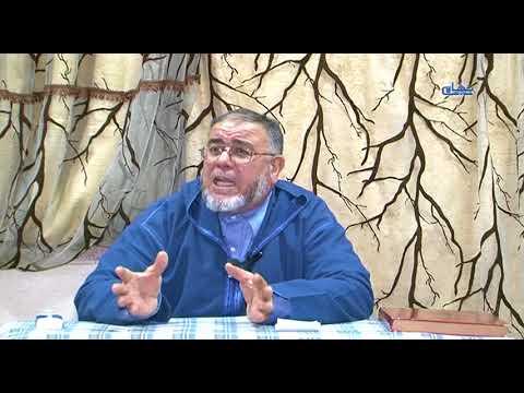 فيديو.. الشيخ عبد الله نهاري يعلق على مقاطعة بعض المنتوجات المحلية: (المسلم لا يقاد ببطنه)