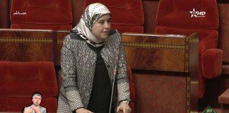 فيديو.. مصلي تتحدث عن الاقتصاد الاجتماعي والتضامني في المغرب