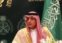 الجبير مؤولا تصريح ترمب: على قطر أن تدفع